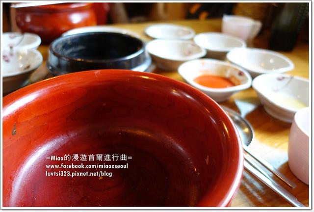 마니산산채비빔밥27