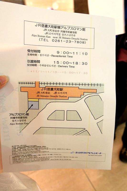 DSCF5419_副本