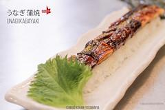 Momiji cocina japonesa (anguila-eel kabayaki) (MaxiKohan) Tags: food cooking valencia sushi cuisine japanese restaurant comida momiji japanesecuisine mercadodecoln cocinajaponesa maxikohanphotography