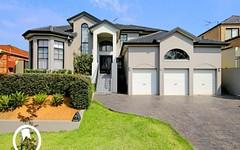 19 Prestige Avenue, Bella Vista NSW