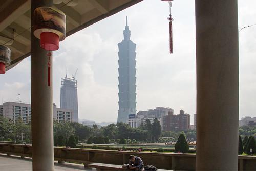 Sun Yat-sen Memorial Taipei