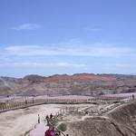 Danxia Geopark