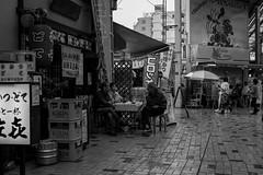 L1000497 (paiyan-) Tags: white black monochrome japan nagoya