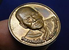 เหรียญกลมห้าเสือ หลวงพ่อเปิ่น วัดบางพระ จ.นครปฐม พิธีเสาร์ห้า 2536 1