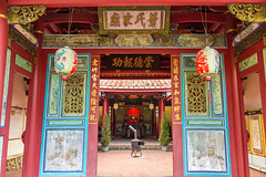 崇蘭蕭氏家廟 (tsaiian) Tags: family red sky house building history beautiful shrine taiwan landmark historic repair clounds relics eaves attractions qingdynasty hoilday 蕭氏家廟