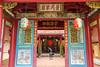 崇蘭蕭氏家廟 (tsaiian) Tags: family red sky house building history beautiful shrine taiwan landmark historic repair clounds relics eaves attractions qingdynasty hoilday 蕭氏家廟