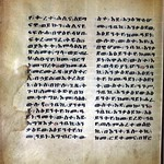 Ethiopian Prayer Book: Page 082