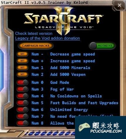 星海爭霸2:虛空之遺 v3.0.5十項修改器Kelord版