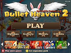 彈幕天堂2(Bullet Heaven 2)