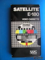 Satellite - Blank Tape (daleteague17) Tags: blank vhs tapes blankvhstapes pal palvhs videotape blankvideotape satellite