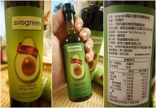 酪梨油 (9).jpg
