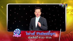 12   [ Full ] 23  2558  Suek 12 Rasee HD : Liked on YouTube: (curvesgame) Tags: full 23 hd 12 liked youtube 2558 suek  rasee