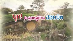 วันเด็ก กาดสวนแก้ว 2558