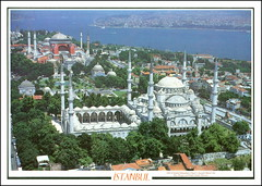 1025 R Istanbul Sultanahmet Camii ve Ayasofya Mzesi The Blue Mosque and Haghia Sophia Museum 21. VII.2010. Ilijana i Olanda Mladenki a (Morton1905) Tags: blue museum 21 istanbul mosque ve r 1025 sophia olanda sultanahmet the camii ayasofya mzesi haghia ilijana vii2010 mladenki