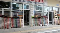 Brooms (afilitos) Tags: hardwarestore decoration greece sidewalk macedonia broom timeless katerini διακόσμηση χρώματα πεζοδρόμιο μακεδονία κατερίνη σκούπεσ