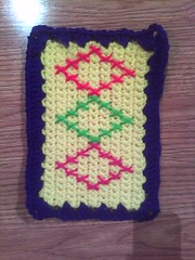 Crochet Square D-4 (crochetbug13) Tags: crochetbug crocheted crocheting grannysquare crochetsquare multicolor grannysquaresampler crochetafghan crochetblanket crochet rectangle