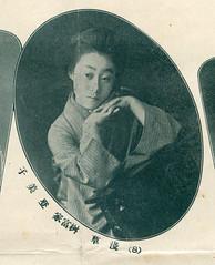 8 - Tomiko of Asakusa 1908 (Blue Ruin 1) Tags: geigi geiko geisha asakusa hanamachi tokyo japanese japan meijiperiod 1908 tomiko