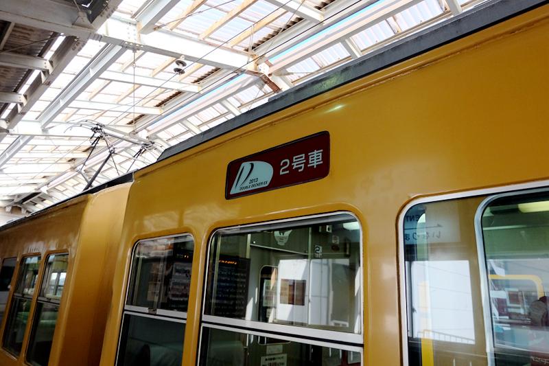 DSCF5745_副本