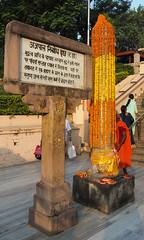 "PB140632-a (photozaki) Tags: india ""sujata kuti"" ""mahabohi temple"" ""mahabodhi mahavihara temple ""buddhist buddha buddhism ""bodhi tree"" bodhgaya gaya buddhist monk monks ashoka enlightenment ""vajrasan diamond throne"""