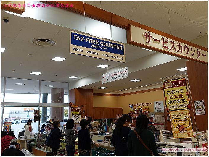 北海道札幌Ario購物中心 - Ito Yokado (112).JPG