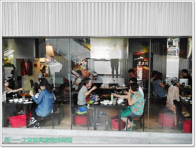 honeypig韓式烤肉.捷運台北101美食.24小時.聚餐image003