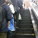 In Tokyo: Links stehen, rechts gehen!