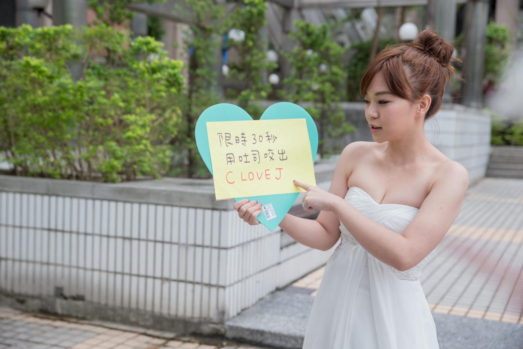 鴻璿鈺婷婚禮228