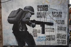 IMG_7438.jpg (Lea-Kim) Tags: beijing zone peking travel artzone art 北京 chine voyage china pékin