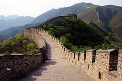 The Long March (Heaven`s Gate (John)) Tags: china travel mountains history nature topf25 beautiful wow landscape 500v20f chinese structure heavensgate greatwallofchina vactaion bluelist johndalkin heavensgatejohn