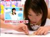 相武紗季_AUTOBACKS『恒例夏祭り 篇』 (japancm) Tags: 相武紗季