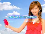 大塚愛の画像60857