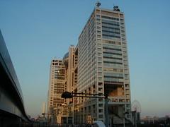 Fuji TV building (fmatah) Tags: japan tokyo fujitv