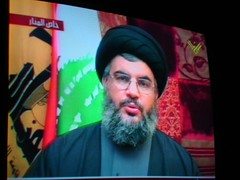 Hassan Nasrallah on TV
