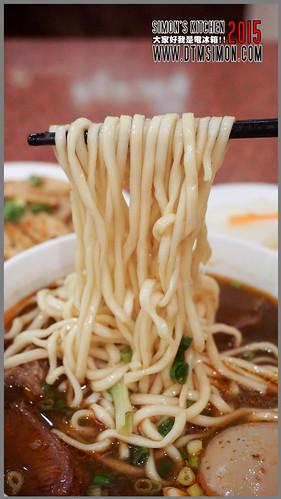 三分味牛肉麵12.jpg