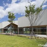 木津の庄 コミュニティセンター+公園の写真