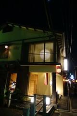 DSC08659 (jon.power22) Tags: japan kyoto pontocho street pontochō hanamachi