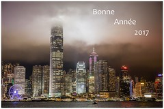 Bonne Année 2017 !! (Daniel Jost Photography) Tags: 2016 asie canonef2470mmf40lisusm canoneos6d chine hongkong lightroom nuit skyline voyage kowloon