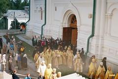 037. Consecration of the Dormition Cathedral. September 8, 2000 / Освящение Успенского собора. 8 сентября 2000 г