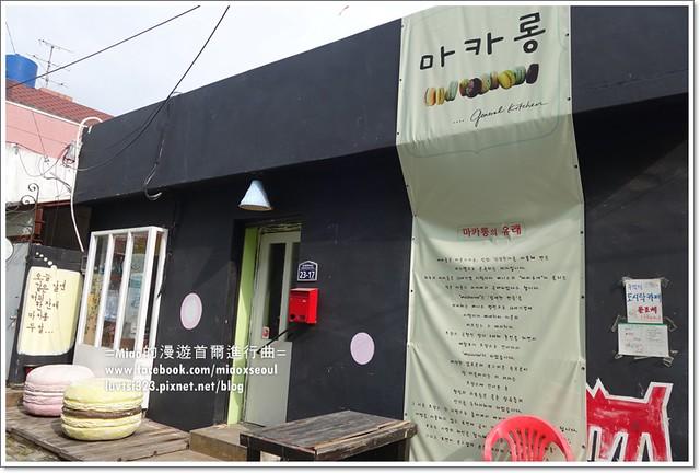 김광석다시그리기길21