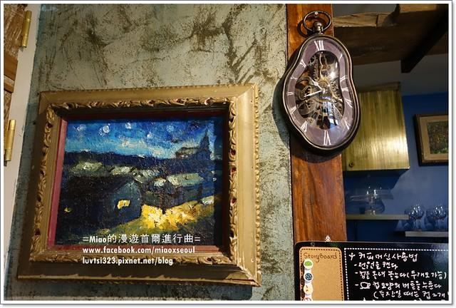 양림동근대역사문화마을72