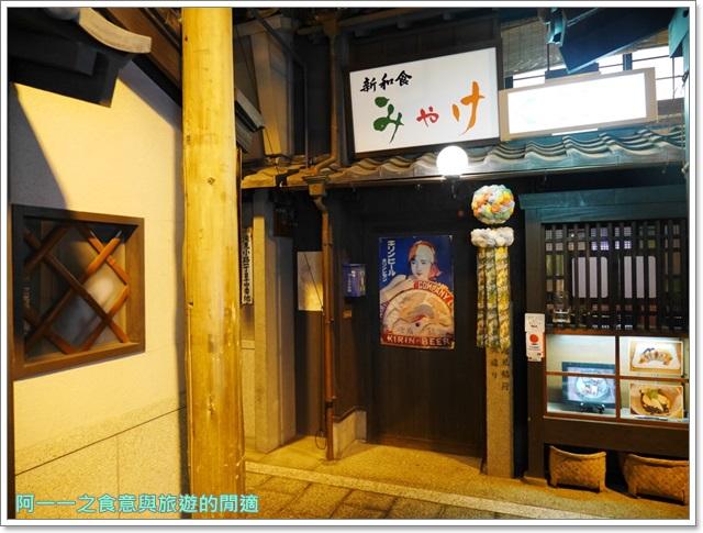 大阪梅田美食きじ木地大阪燒瀧見小路梅天藍天大廈image025