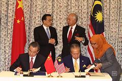 Lawatan rasmi Perdana Menteri Republik Rakyat China ke Malaysia.23/11/15 Putrajaya. (Najib Razak) Tags: china prime li republik malaysia pm premier minister perdana razak najib menteri lawatan rakyat rasmi keqiang 231115