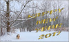 Happy New Year! (2 Million + views!!! Thank you!!!) Tags: canon eos 70d pspx9 paintshopprox9 efex happynewyear 2017 snow dog winter 18135mm
