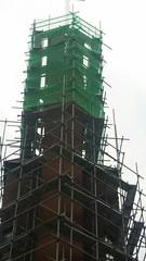 교회 재건축 중