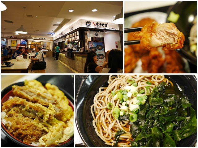 台中新光三越美食名代富士蕎麥麵平價炸物日式料理page