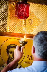 Saint Gregory Palamas Church Consecration