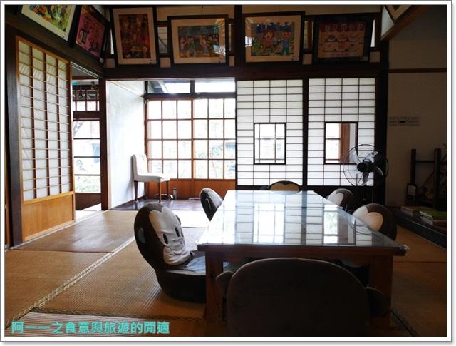 宜蘭羅東美食老懂文化館日式校長宿舍老屋餐廳聚餐下午茶image010