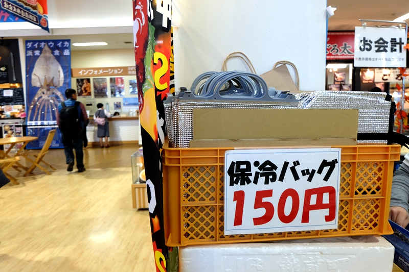 DSCF5059_副本