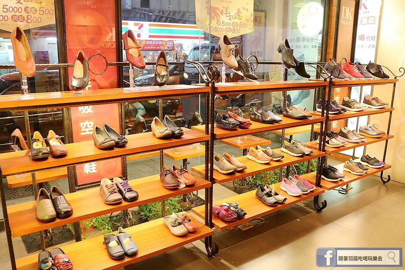 DR KAO空氣氣墊鞋13
