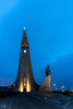 Leifur Eiríksson au pied d'Hallgrímskirkja ! (ALAiN_FAURE) Tags: leifur eiríksson au pied hallgrímskirkja eglise church islande iceland reykjavik centre center ville town fusee rocket alain faure alainfaure nikon d610 balade shopping tourism tourisme icelandholidays icelandtourism holidayiceland holidaysiceland holidays high architecture capitale city mýrdal vík legend legende panorama extérieur bâtiment